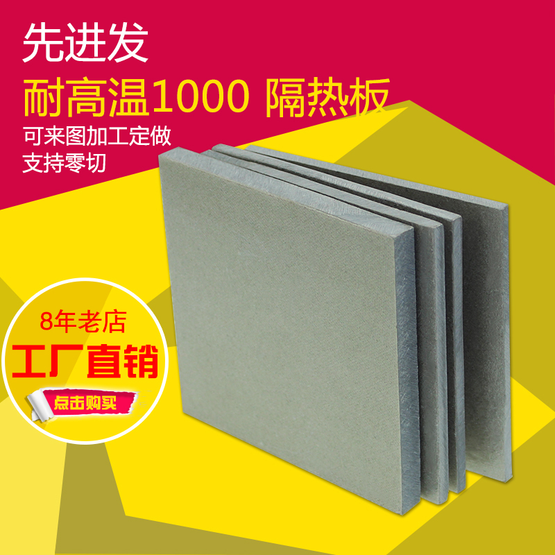 Mold insulation board, high temperature resistance 1000 degrees, glass fiber insulation board insulation material, epoxy plate processing customized
