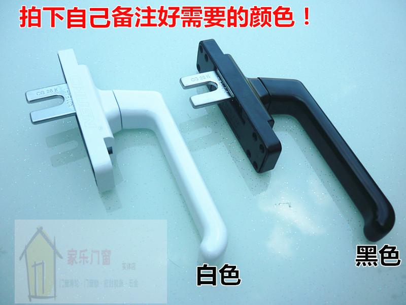 50 - aluminiumlegering platt fönster öppna fönster handtaget och kontakt med bro - aluminium - lås.