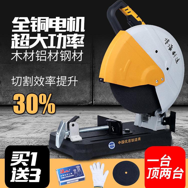 Perfil de 355mm herramientas de corte de acero de ángulo de acero reforzado GCO14-24 sin dientes.