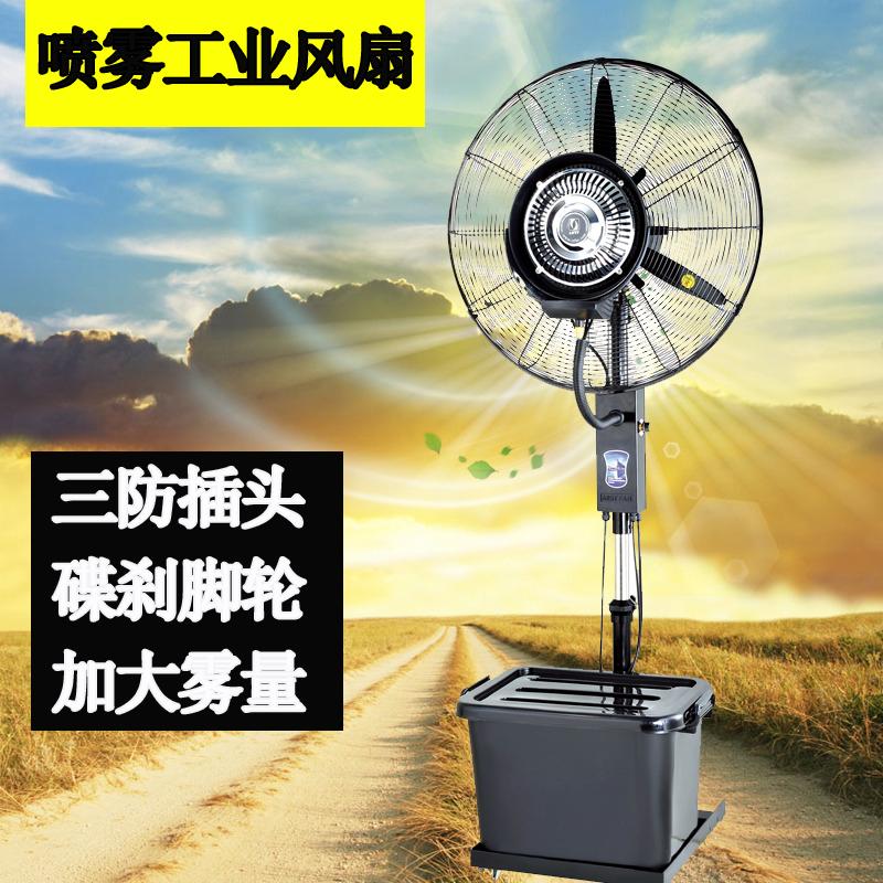 industrijsko hlajenje hladilne vode in električni ventilator z razprševanjem vode pade z velike delavnice za vlaženje visi na prostem