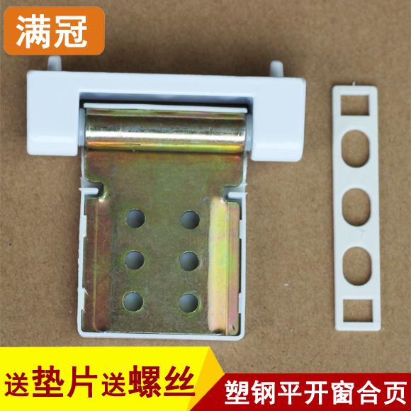 Antique electric plastic heavy hinge, public lifting rotary master, big aluminum alloy transparent wooden door, toilet small