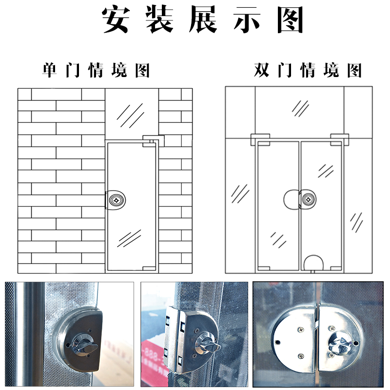 Bureau de serrure de porte en verre sans trou de serrure de porte en acier inoxydable 250c double unique en verre trempé de verrouillage de la serrure de la porte coulissante