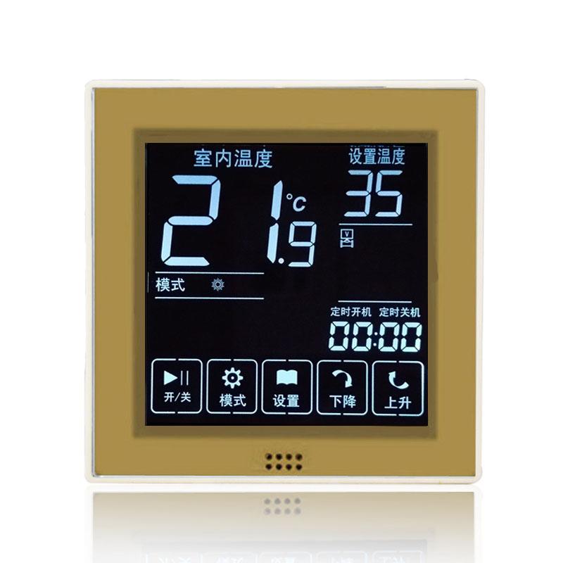 s303 touchscreen lcd - vatten att värma upp termostaten på väggen, temperaturregulatorer byte ny temperatur)