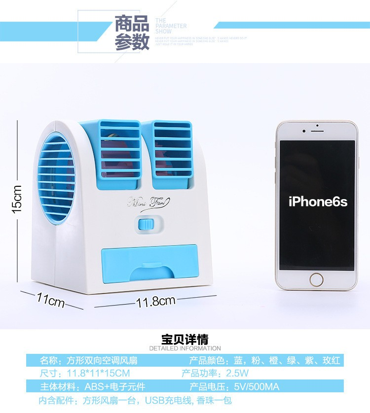 Small refrigerator fan spray water cooling water chanlengxing dormitory air-conditioning cooling housing desktop car