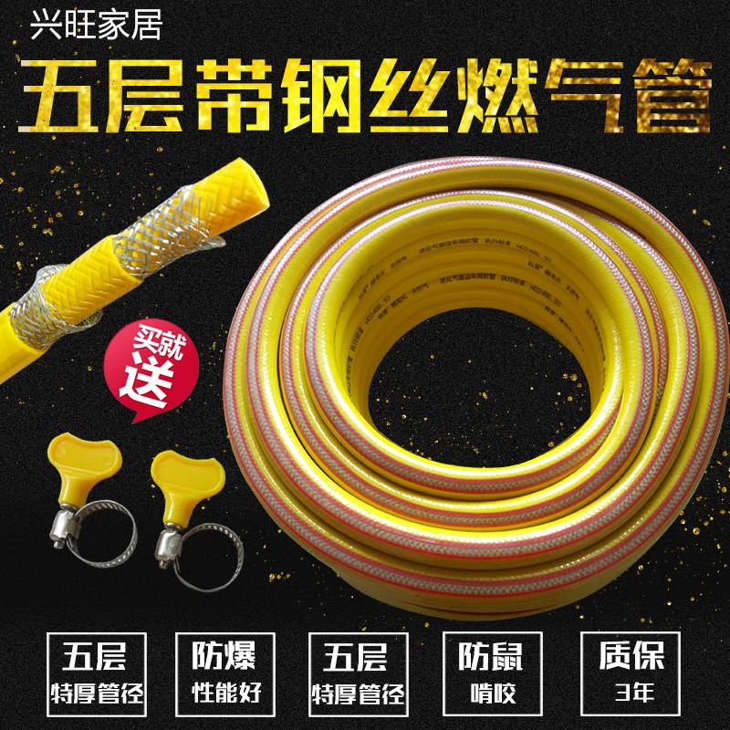 pro zkapalněný plyn plyn plyn pro hadici plynový sporák trubky plynové hadice gumové tuba