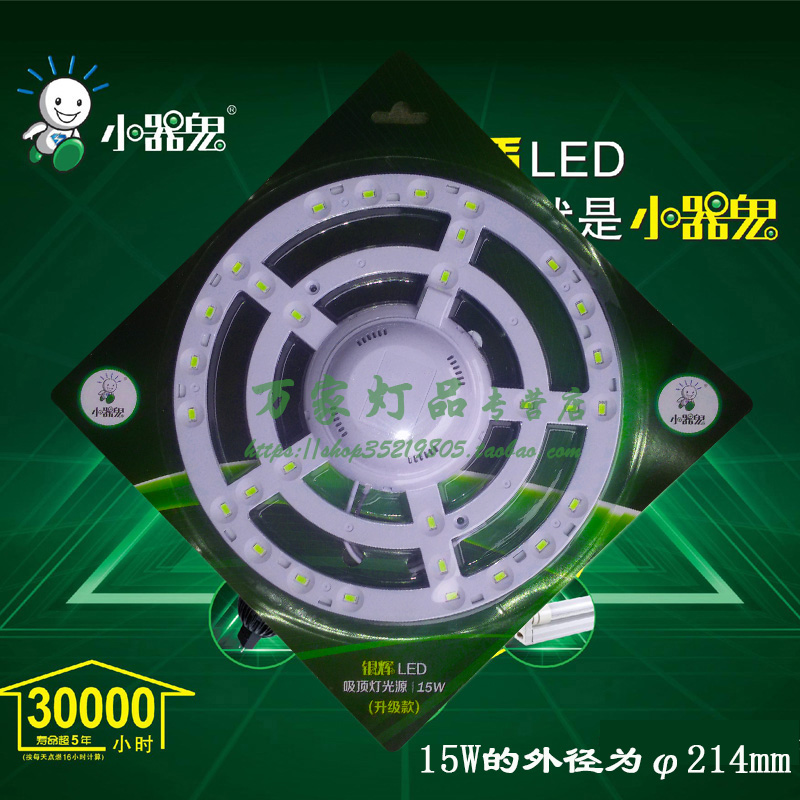 skąpy lamp led pułap transformacji światła w energooszczędne lampy okrągłe lampy z okrągłymi remont statku