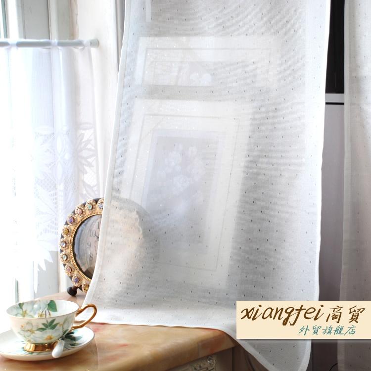 ulkomaankaupan valkoisen puolen verho keittiön verhot wc - verhot makuuhuoneeseen! onnea verhon japanin feng shui - hoitoa.