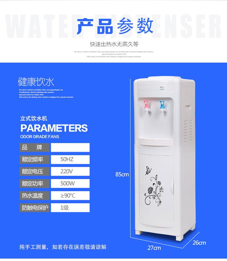 ζεστό και κρύο νερό) κάθετη γραφείο πάγο ζεστό νερό ψύξης βραστό νερό για οικιακή το ποτήρι για την εξοικονόμηση ενέργειας.