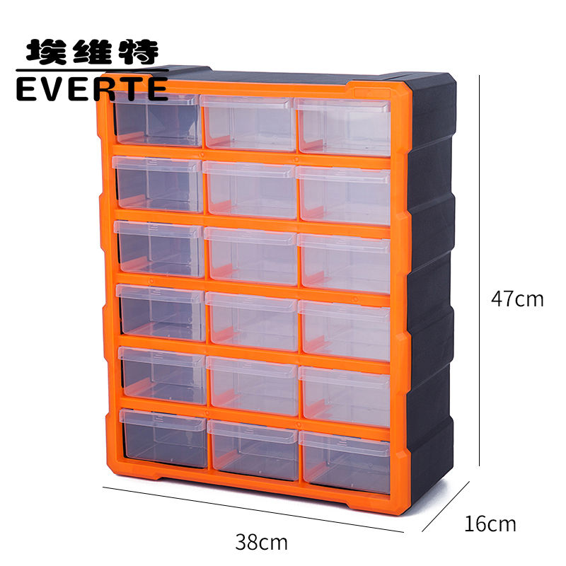 Hewitt drawer type plastic tool box assembled lattice box box box storage cabinet compartmented box components