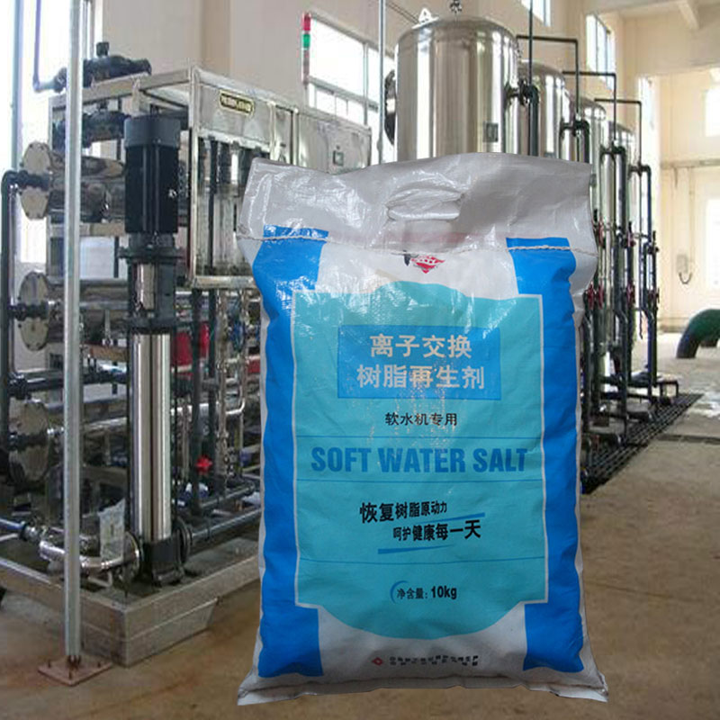 Water softener salt industrial salt salt sea salt salt wash large particle regeneration special boiler water softener agent to scale