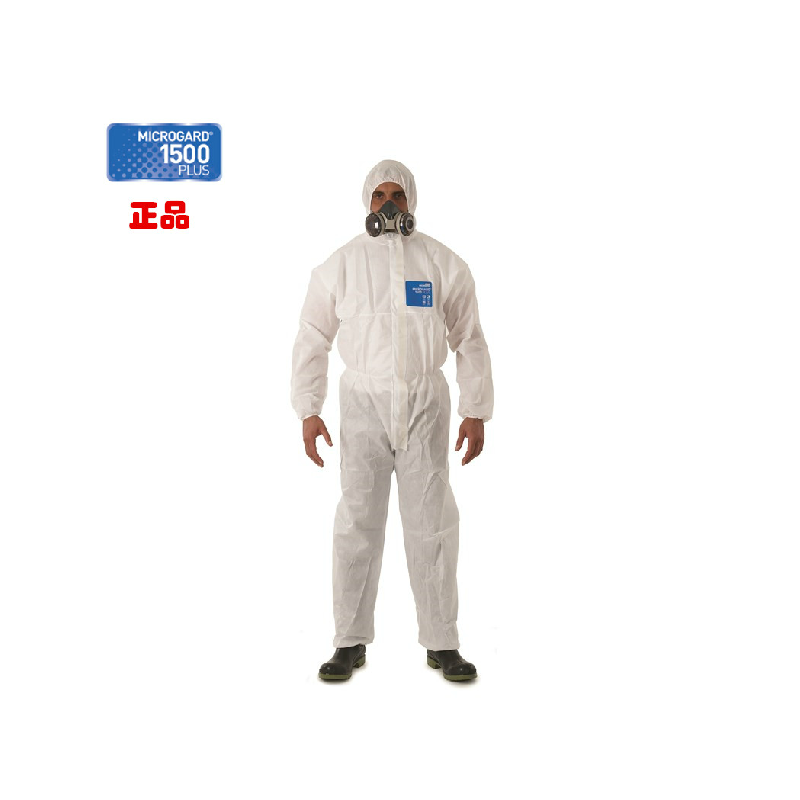 1500 protective clothing spray paint work clothes, glass fiber anti fiber clothing, anti-static clothing