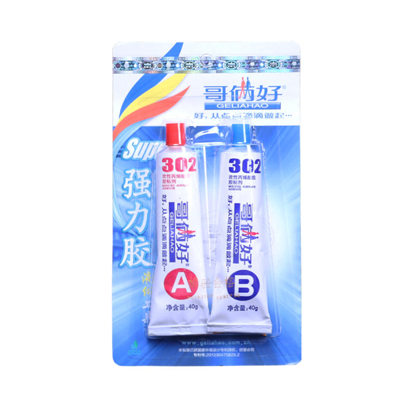 12zp-5b geliahao AB 302 80g high strength rubber metal rubber universal glue