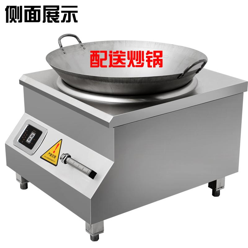 8000w elektromágneses kemencében. kereskedelmi 凹面 nagy teljesítményű asztali 小炒 nagy hotel 爆炒 8kw asztali elektromos fry.
