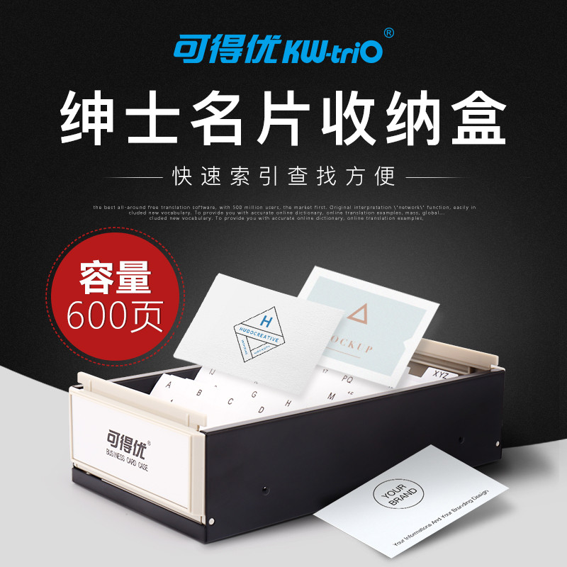 card sorting box Storage box Storage box You can put 800 cards in ...