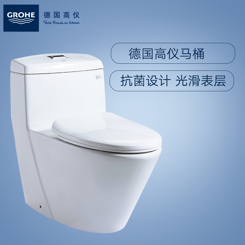 Grohe. Latest Full Size Of Kitchen Pre Rinse Alluring Faucets Sd ...