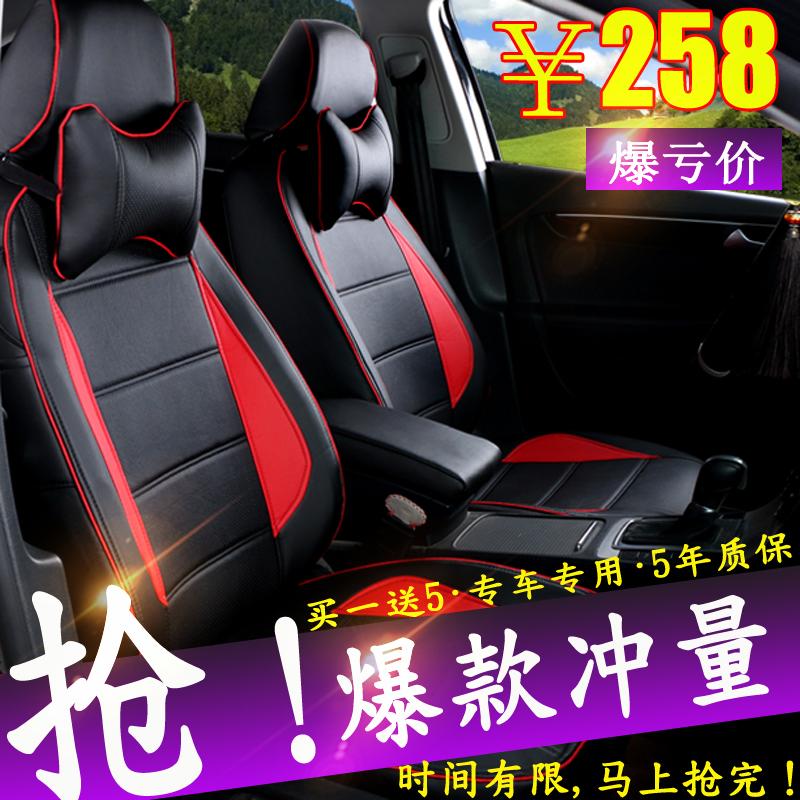新五菱宏光s荣光v宝骏730欧诺威旺m20风光专用皮座套全包坐垫四季