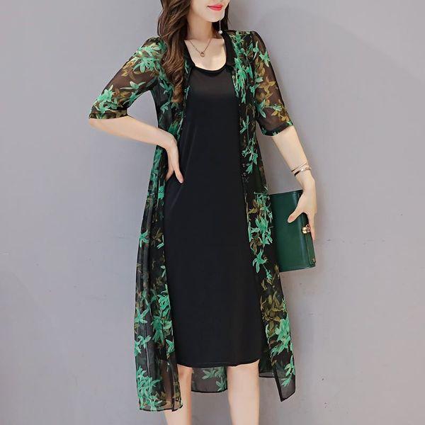 2017夏季欧洲站套装大码中长款印花雪纺纱披肩两件套女背心连衣裙