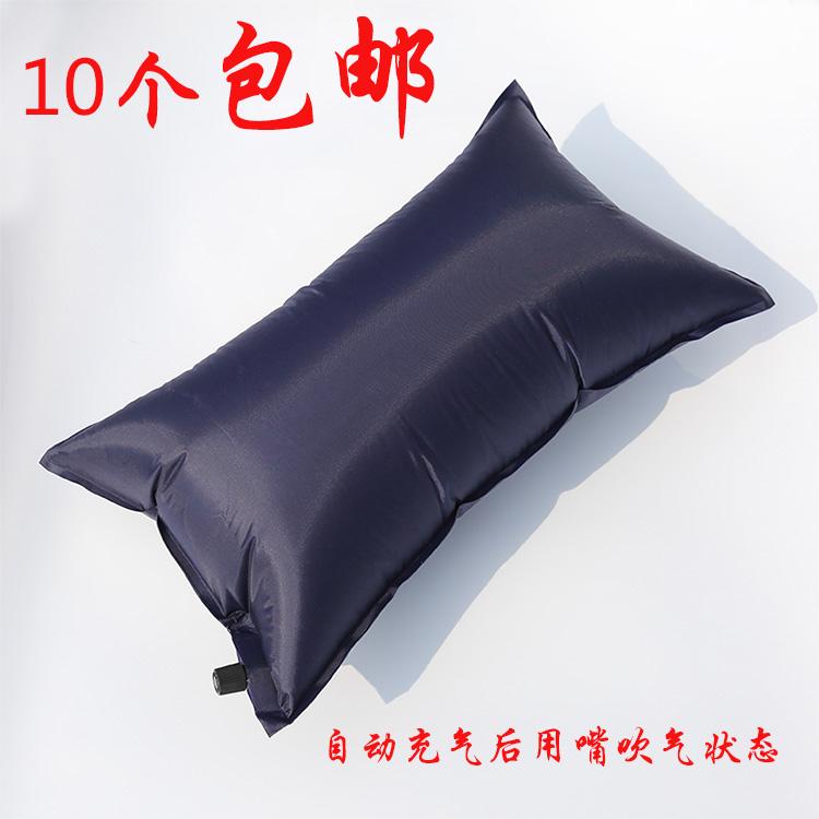 自动充气枕头 旅行枕 便携枕头户外方便枕头吹气枕头新品