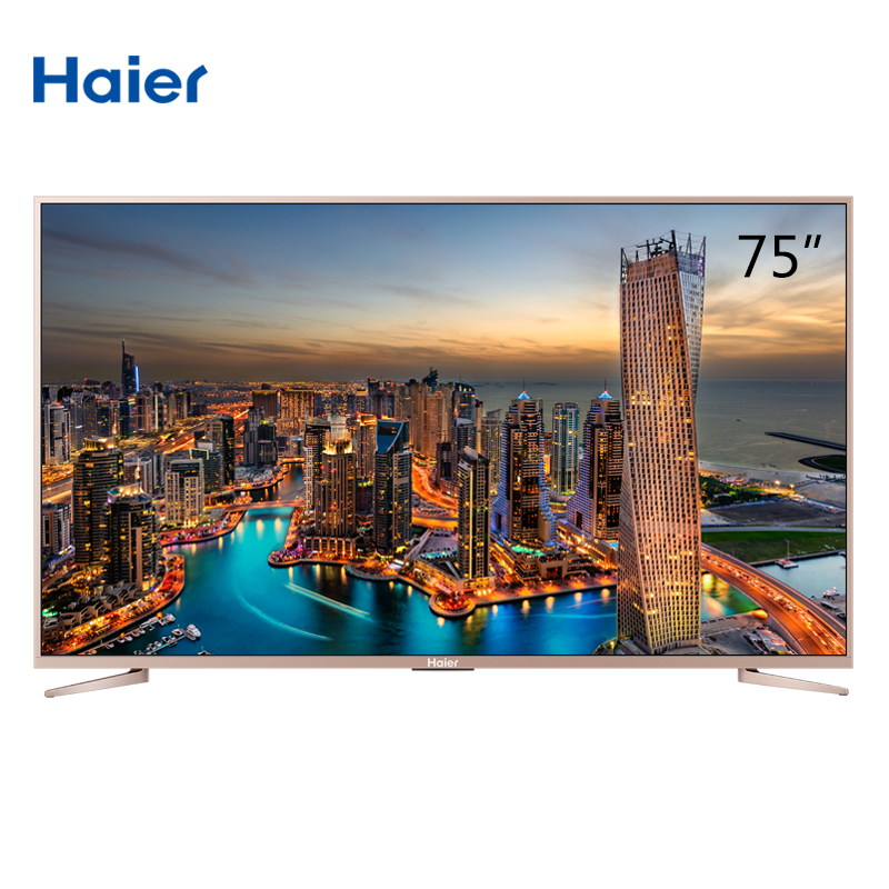 haier 75 inch tv. haier ls75a31 75-inch color tv 4k hd large screen intelligent network led lcd 75 inch tv m