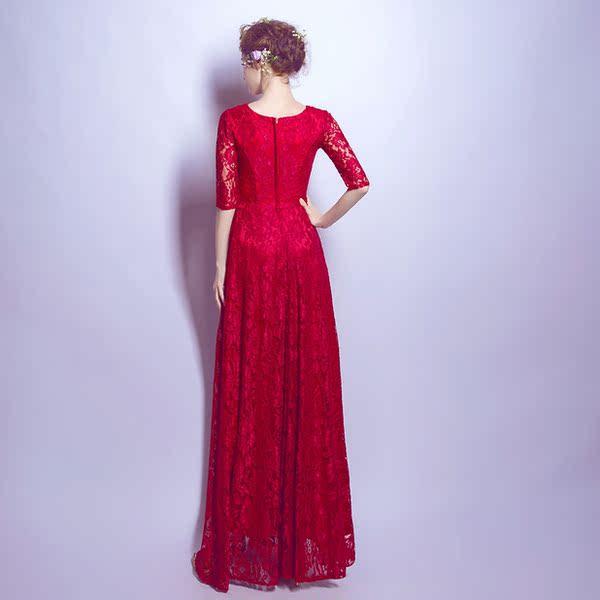 酒红色蕾丝中长袖新娘结婚敬酒服长款婚礼晚宴年会婚纱礼服2523