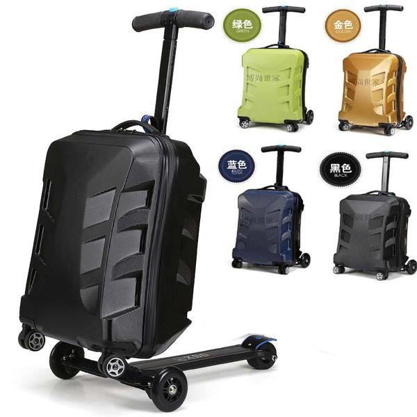 快乐大本营同款滑板行李箱滑板车箱包滑板车旅行拉杆箱万向轮学生