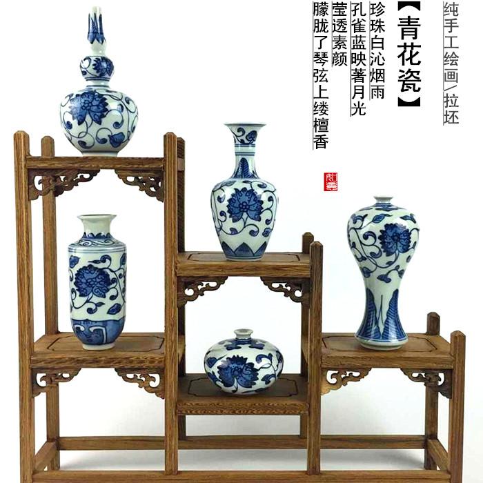 中国风景德镇青花瓷 手绘青花瓶陶瓷花插创意客厅博古架小摆件