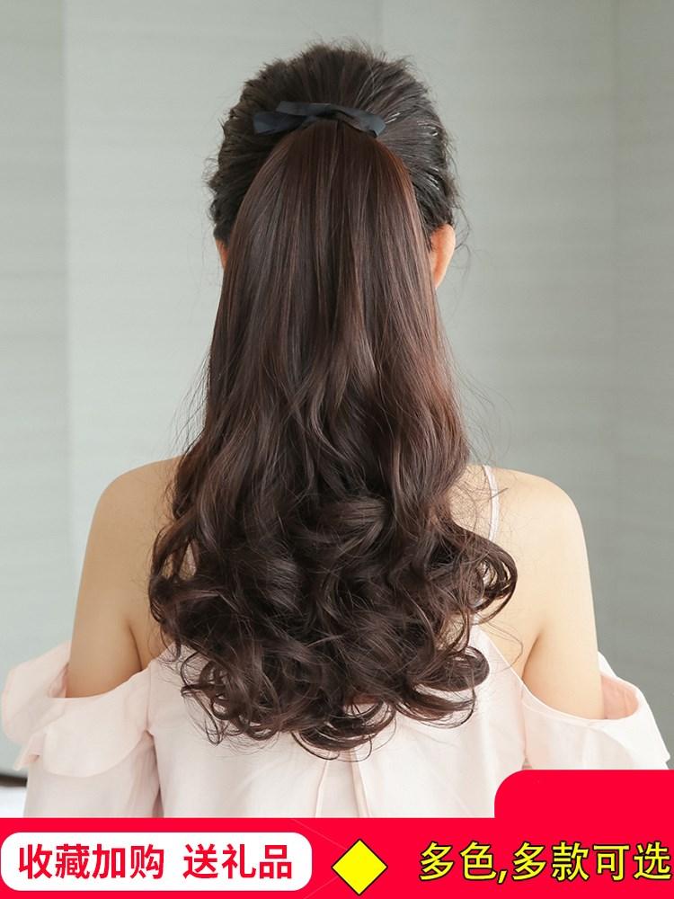 长发扎起来的假发套头头套式假发假发长辩子辫子女自然可扎马尾卷