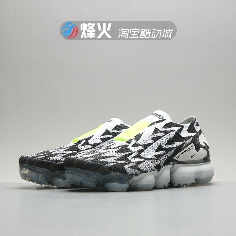 烽火 ACRONYM x Nik VaporMax 涂鸦大气垫跑步鞋 AQ0996-001