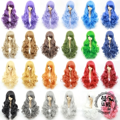 taobao agent Manqi Palace 75cm Medium-length Universal Long Curly Hair Cos Daily Black, White, Yellow, Red, Brown, 24 Color Cosplay Wig