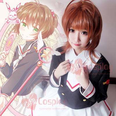 taobao agent Magic card girl Sakuragi no Sakura Sakura Tomoe Junior High School Uniform Chihise Cosplay Women's Li Xiaolang Uniform