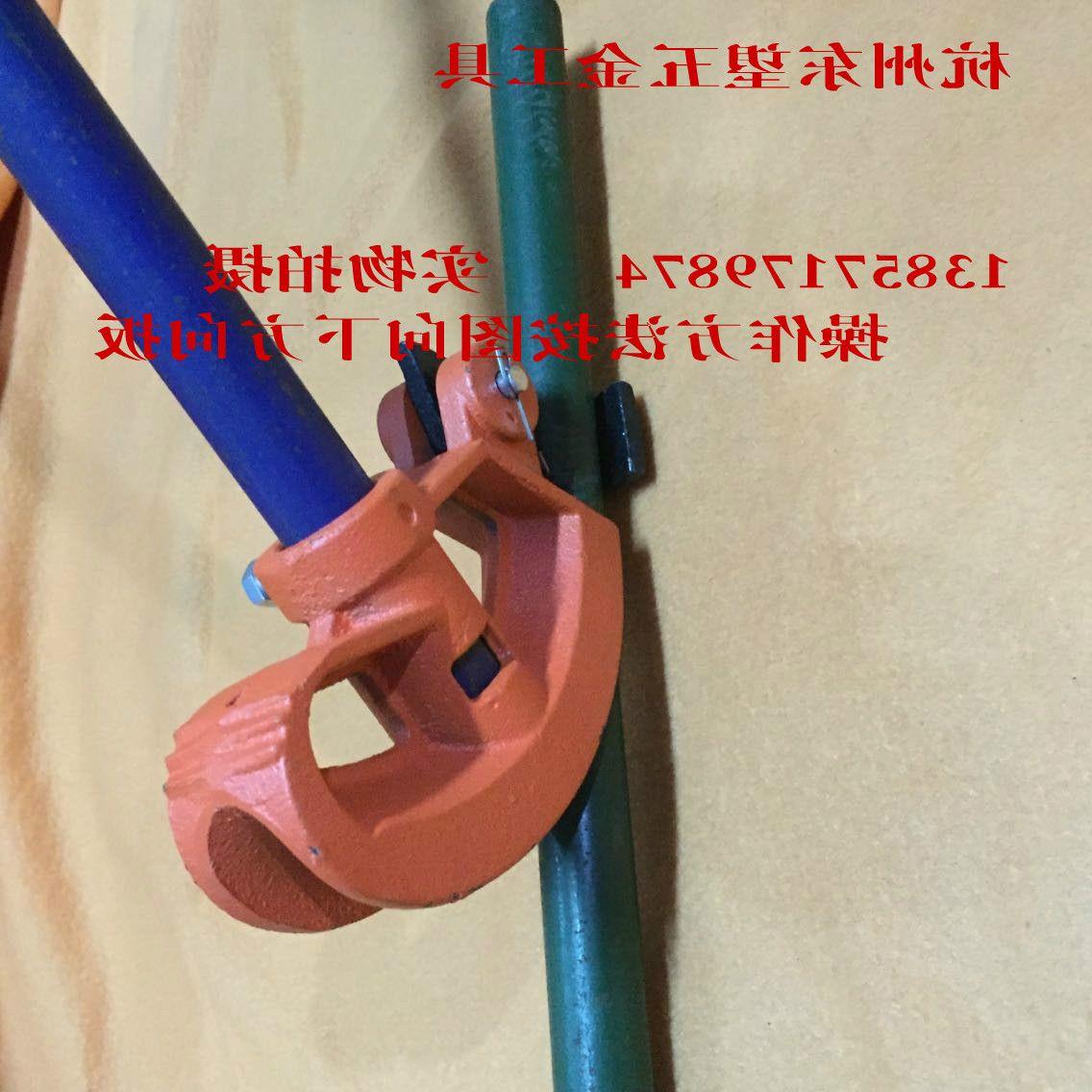 Loại ống dày bender plater sắt ống uốn cong công cụ hướng dẫn sử dụng ống uốn cong uốn cong ống - Dụng cụ thủy lực / nâng