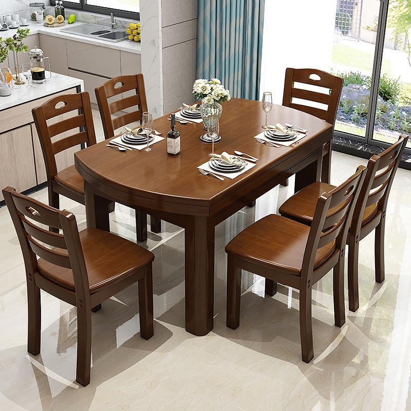 餐桌饭桌吃饭桌子实木餐桌椅组合伸缩折叠圆