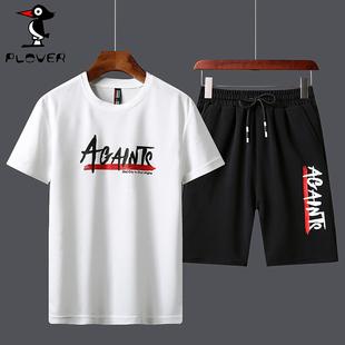 Plover夏季圆领短袖T恤套装韩版两件套休闲运动上衣男装一套套装