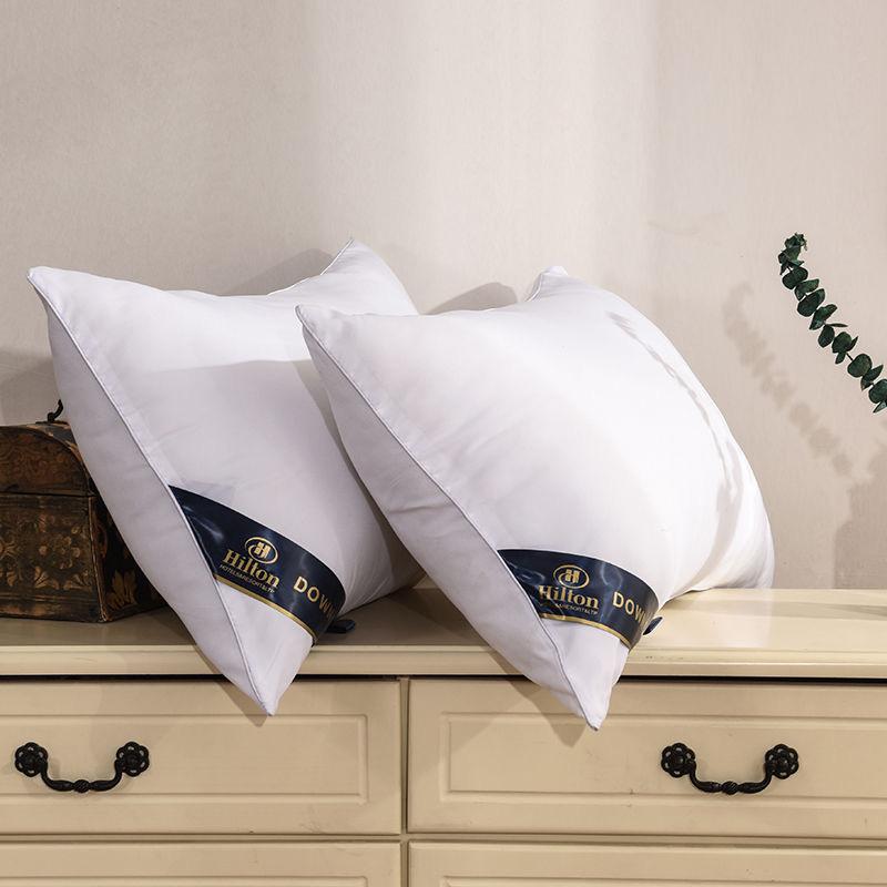 五星酒店枕头枕芯枕头两只无枕套成人护颈学生家用枕头2