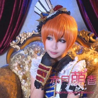 taobao agent Meng Xiangjia Love Live! Wig, starry sky, fake hair, beautiful girl, short hair cosplay wig