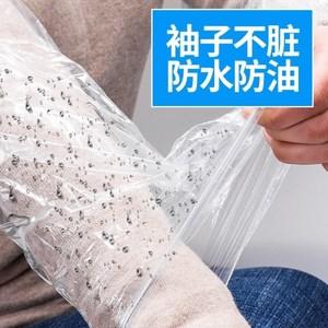 一次性袖套 防水 透明套袖新款家务家用防尘餐厅薄膜饭馆洗碗蓝色