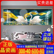 卧室装饰画床头挂画主卧温馨壁画客厅沙发背景墙现代简约房间墙画