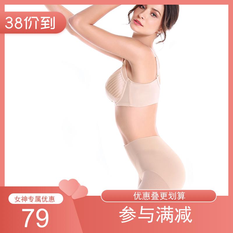 Trải nghiệm cùng một kiểu đồ lót, bụng, hông, chân đẹp, eo, dáng người, quần, áo ba lỗ, quần lót, WSK1213 - Quần cơ thể