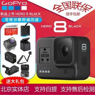 GoProHERO7 hero8black движение фотография камера 4K hd дайвинг противо встряска бить Vlog живая черный собака 7