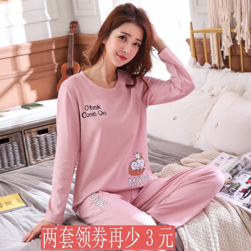 Mùa thu dài tay nữ chất liệu cotton mỏng đồ ngủ cô gái tăng trưởng quần mùa xuân và mùa thu mùa đông cộng với kích thước áo khoác ngoài - Bên ngoài ăn mặc