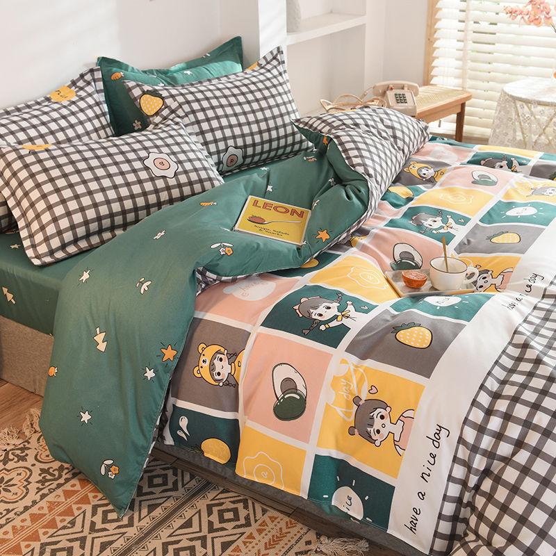 床上用品四件套ins网红水洗棉床单被套单双人学生宿舍磨毛三件套
