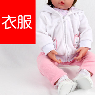 NPK DOLL rebirth doll baby 22 inch 55 cm clothes pure cotton simulation baby doll dress skirt