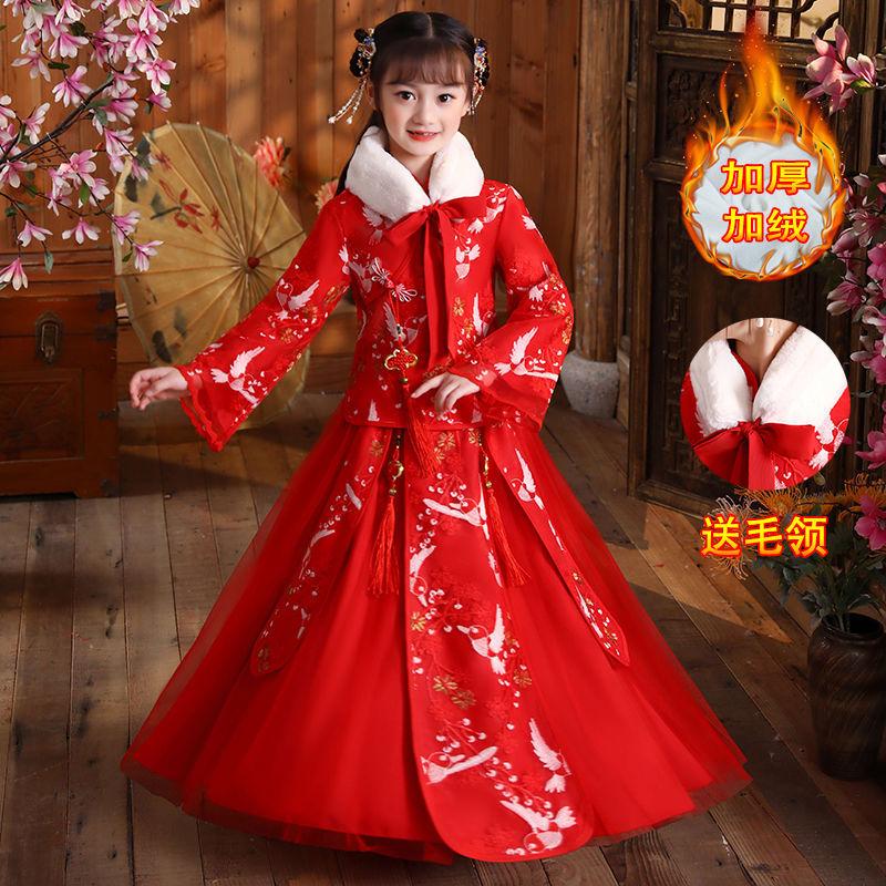 汉服女童加绒套装仙女连衣裙中国风儿童古装秋冬公主小女孩厚裙子