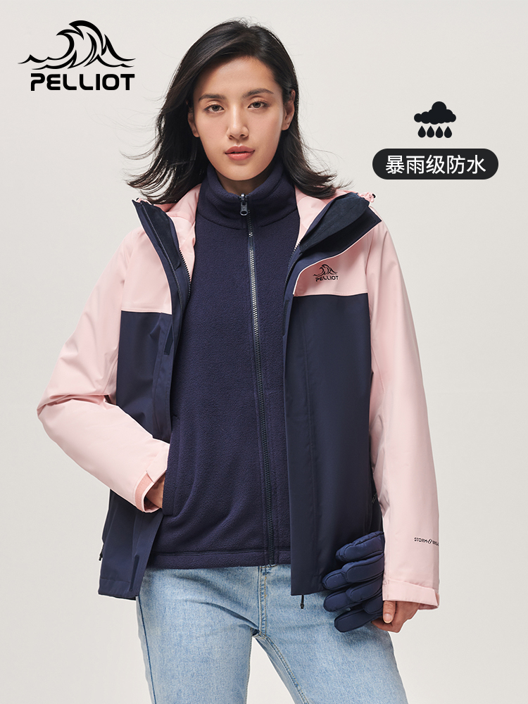 Outdoor windproof three in one stormsuit detachable mens and womens winter thickened fleece waterproof warm clothing