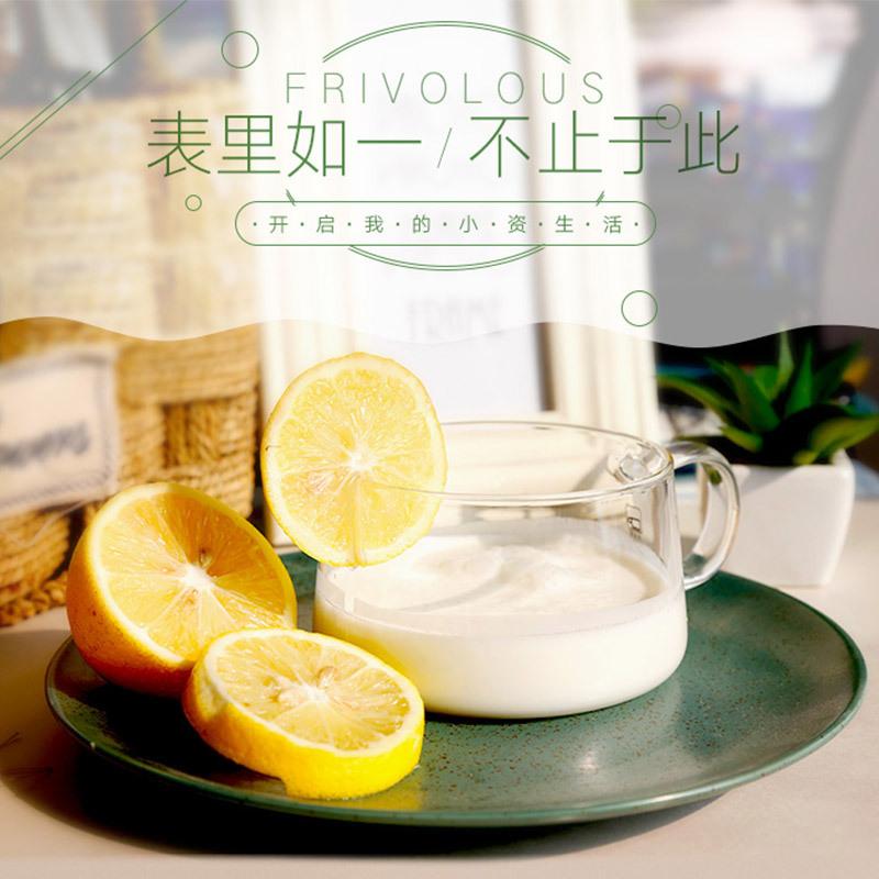 家用早餐微波炉牛奶加热 咖啡燕麦耐热玻璃杯