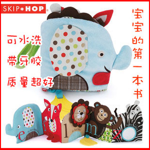 Mỹ skkbaby voi thân thiện với rừng hoạt động ba chiều mềm vải cuốn sách nôi treo giấy với gel răng