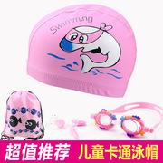 Trẻ em của mũ bơi PU lớp phủ không thấm nước công chúa phim hoạt hình bơi goggles chàng trai và cô gái phổ bé earmuffs bơi cap set