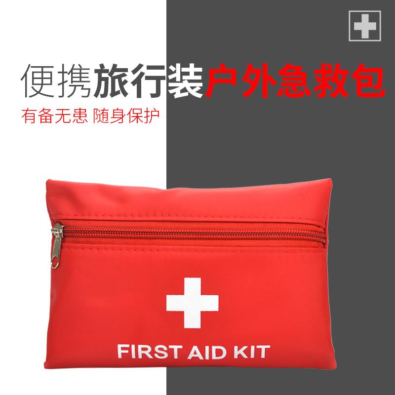 Xách tay Kit viện trợ đầu tiên Gói du lịch cá nhân Du lịch Bảo vệ người dùng Bảo vệ Thiết bị cứu sinh Túi cứu thương (Vật liệu)