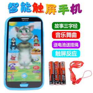 Điện thoại thông minh câu đố đồ chơi trẻ em giáo dục sớm câu chuyện máy mô phỏng điện thoại di động với nhỏ táo bán trực tiếp nhà máy