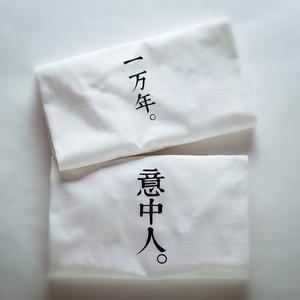 周星驰短袖T恤男中国风情侣大码711